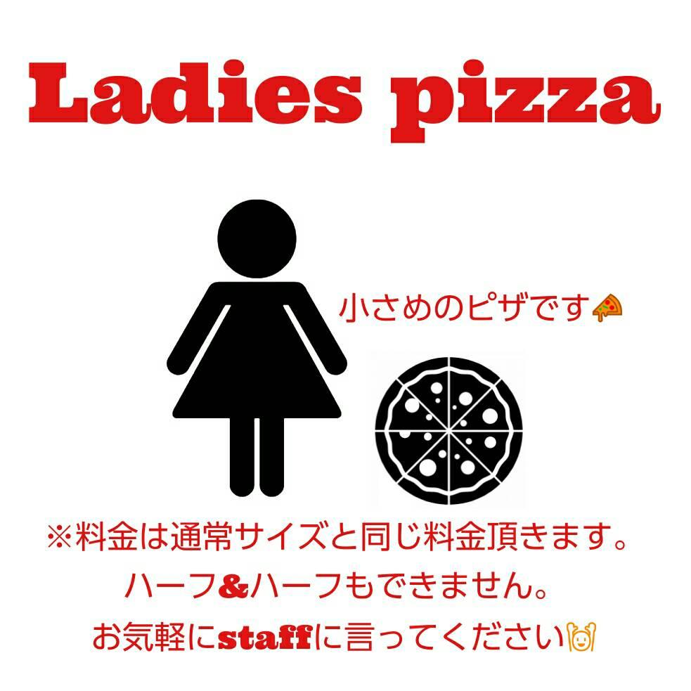 小さめのピザです。