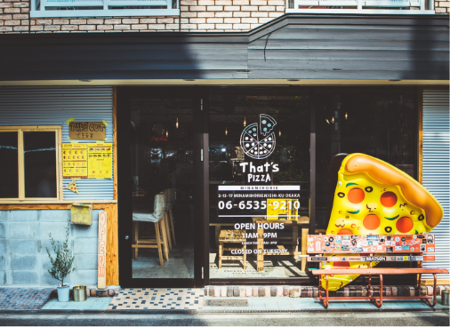 That's PIZZA 南堀江店